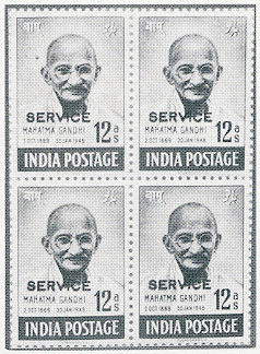 марки с Ганди, блок из 4 по 12рупий